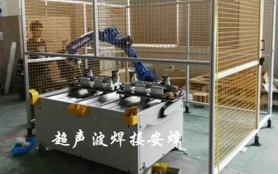 汽车a柱机器人超声波自动化焊接机焊接视频