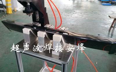 汽车扰流板尾翼气缸冲孔冲切工装设备