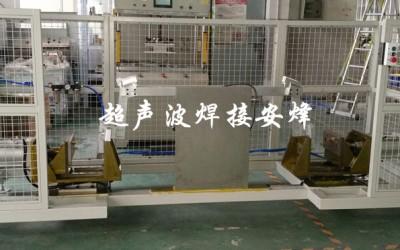 汽车前保险杠装饰板多孔自动化气缸冲孔机
