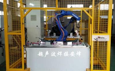 机器人汽车尾翼扰流板超声波穿刺焊接机焊接视频