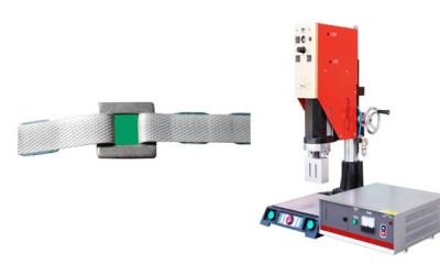 pp打包带超声波焊接测试视频