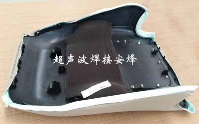 公司于三月中旬与重庆汽车客户达成合作