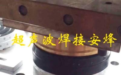 海绵与塑料件热熔压合焊接机