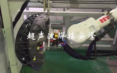 机器人扰流板尾翼涂胶点胶与压合自动化焊接机