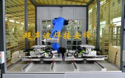 机器人汽车中央通道塑料杯架超声波自动化片筋铆点焊接机