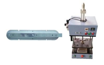 led灯珠支架空心柱热熔焊接机