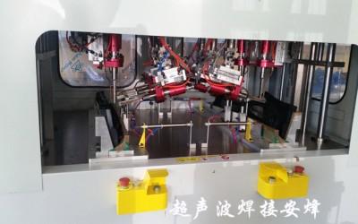 汽车门板上装左右对称件多头超声波铆点焊接机