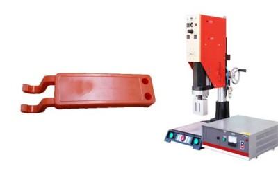铁路工程rfid电子标签盒超声波焊接机