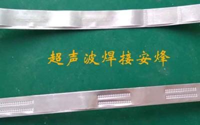 薄铝带多点超声波焊接机焊接视频