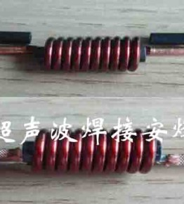 单根铜芯导线与铜线束超声波焊接机