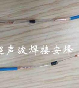 二极管与铜线束超声波压方焊接机