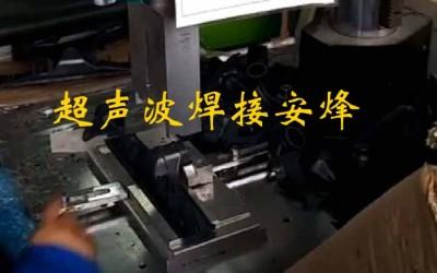 吸尘器吸嘴塑料上下壳组件超声波焊接机