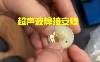 电动驱动齿轮实心柱热熔压焊设备