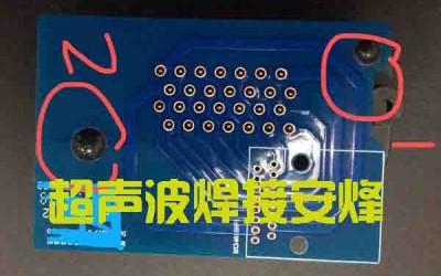电容板插头塑料实心柱热熔热压焊接设备