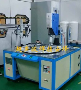 单轴机械手多工位太阳能光伏接线盒转盘超声波自动化焊接机