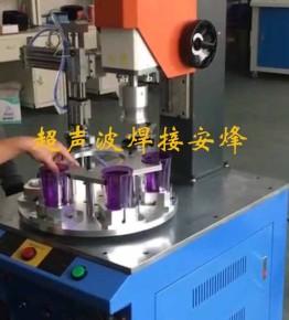 透明水杯自动取料转盘超声波自动化焊接机