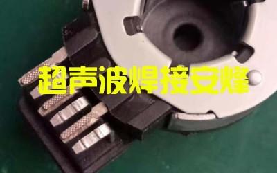 线圈不锈钢引脚薄金属片超声波点焊机焊接视频