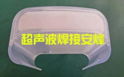 曲面医疗斜面产品进出水或气体过滤器组件超声波焊接设备