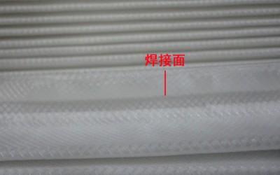 折叠过滤纸纵缝超声波对焊接设备