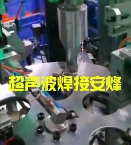 墨盒塑料外壳装配体多工位转盘自动化超声波焊接生产设备