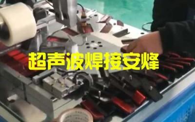 汽车反射器灯具外壳多工位转盘自动放膜超声波自动化焊接机