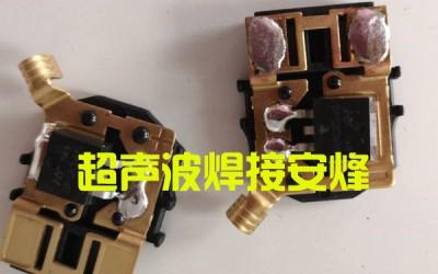 光伏组件铜片与塑料柱一出多热熔焊接机