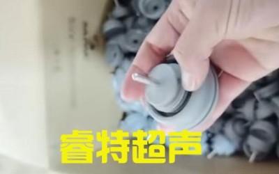 pp塑料件配件装配体超声波压合焊接机