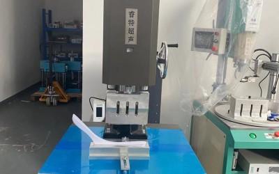 塑料衣架超声波焊接机