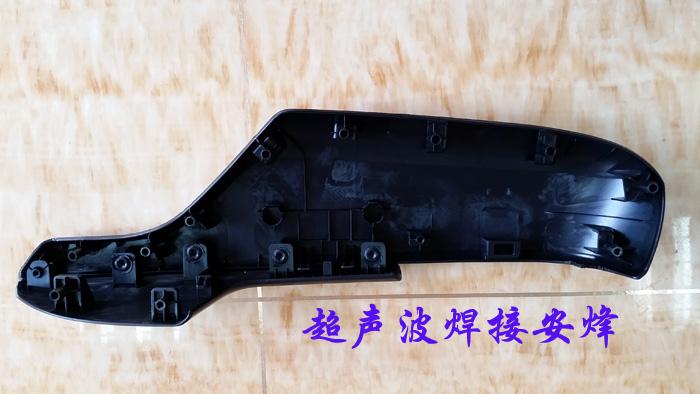 汽车门板拉手配件手持式超声波铆点焊接机