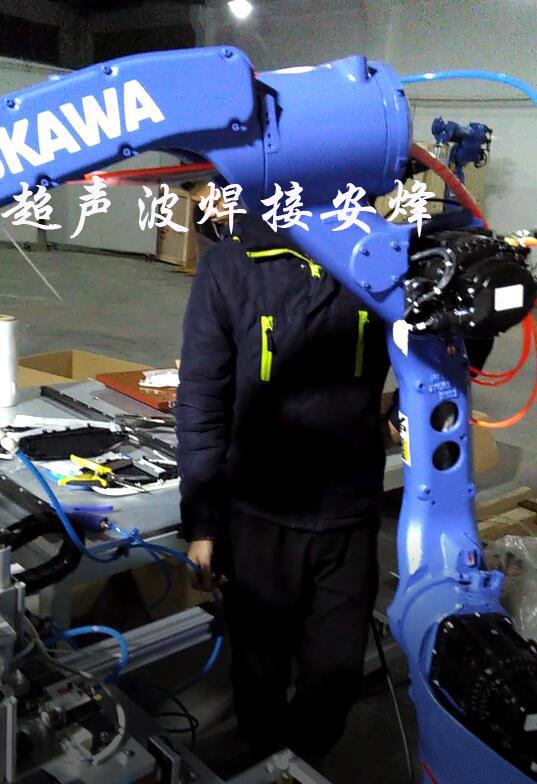 汽车喇叭罩机器人超声波铆点焊接机
