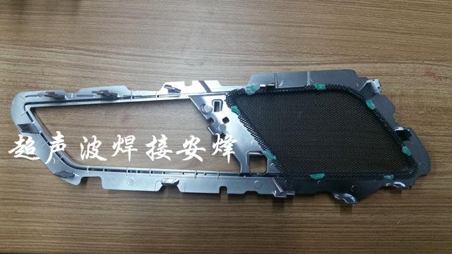 汽车喇叭网盖罩手持式超声波焊接机