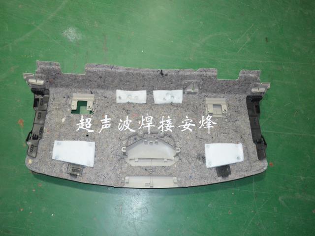 超声波汽车后音箱盖板隔音棉组件穿刺铆点焊接机