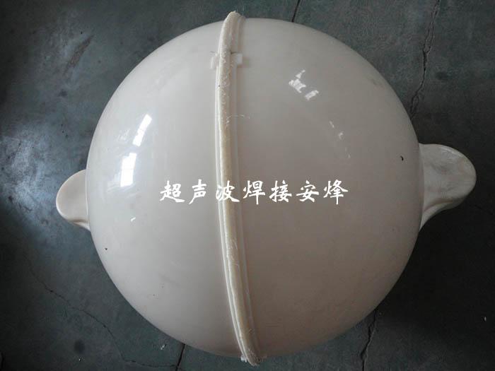 pp海洋养殖浮球热板热合焊接机
