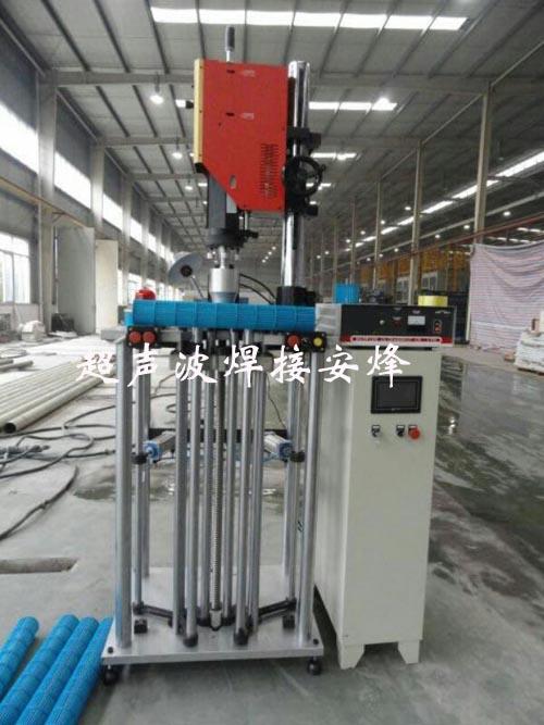 空调贯流风轮风叶超声波自动焊接机