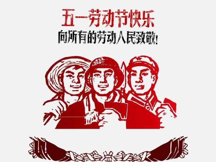 2019年无锡库玛珐精密机械有限公司五一劳动节放假通知