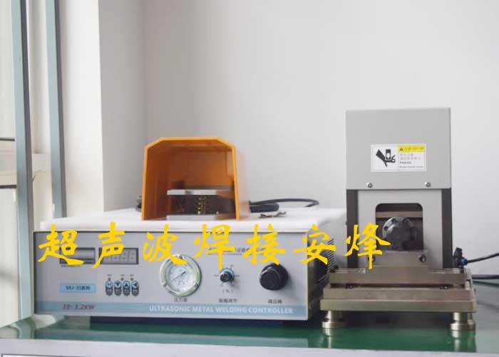动力电池盖板正负极金属片超声波点焊设备