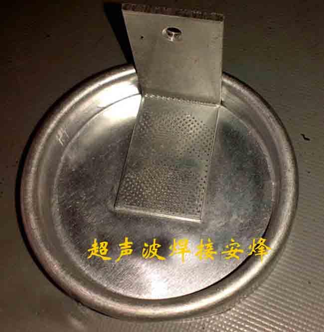 电池端盖铝片超声波金属焊接机