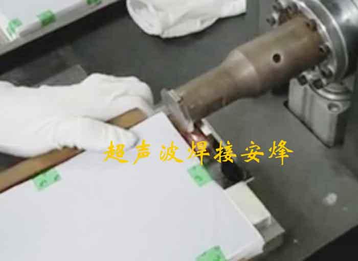 动力电池多层叠片超声波金属点焊机