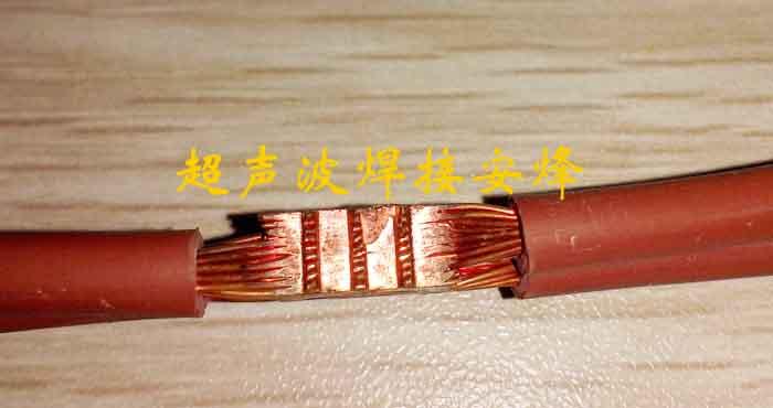 大平方线束超声波压方焊接机