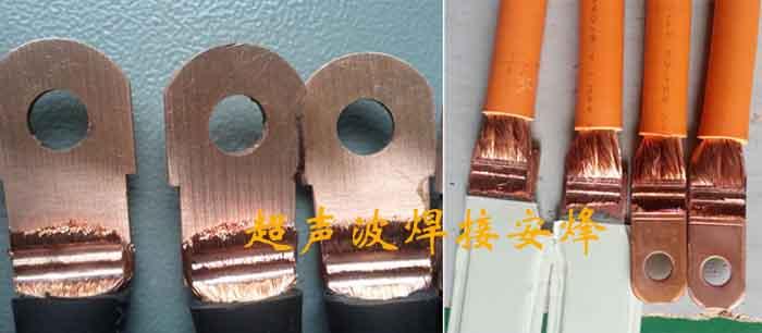 35平方多股线束铜排超声波金属焊接机
