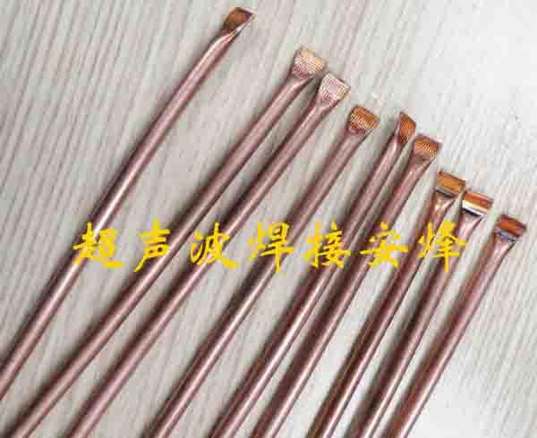 便携式充氟保压空调工艺铜管超声波封尾机
