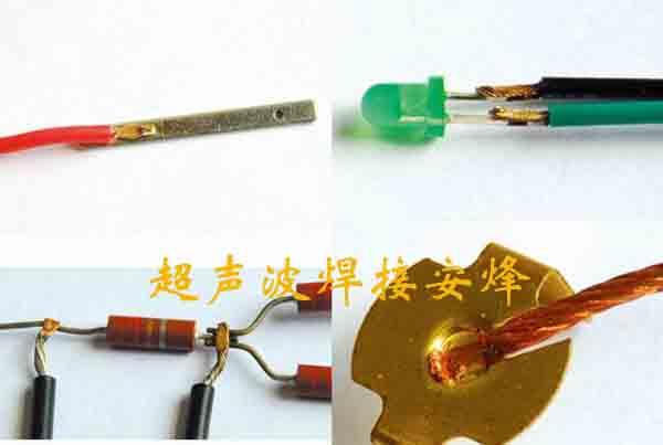 传感器引脚与铜线束超声波金属点焊机