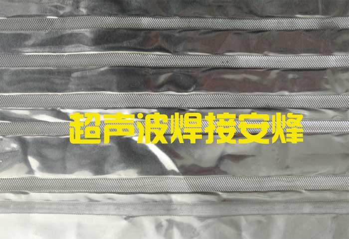 铝箔超声波金属滚焊机
