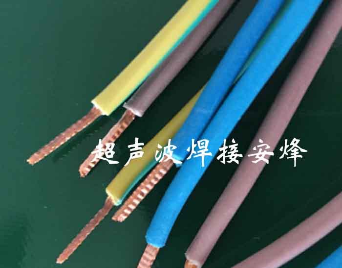 铜电缆线超声波金属线束焊接机