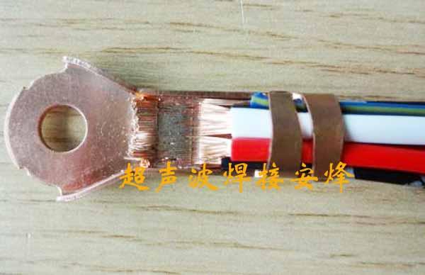 铜圆环端子与电缆线超声波焊接机