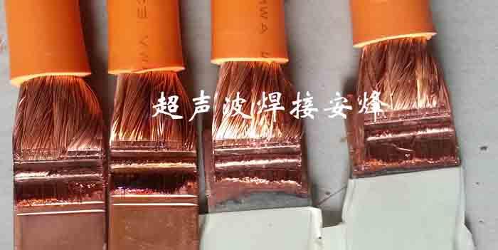 大平方铜线束与铜排超声波焊接机