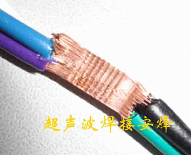 电子电器铜线束超声波压焊成型设备