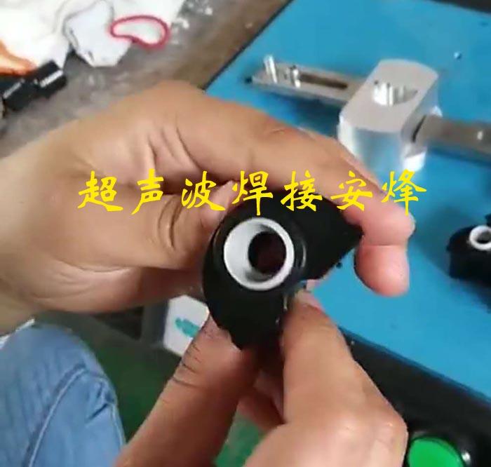 感应探头塑料组件超声波焊接机