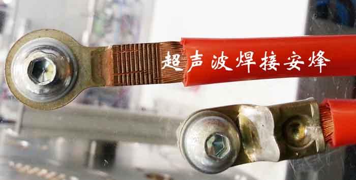 黄铜插件与铜线超声波金属点焊机
