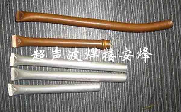 空调金属铜管铝管超声波封尾设备